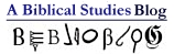 Biblioblogs logo